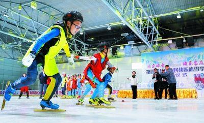 第四届北京市民快乐冰雪季今天启动