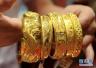 山东黄金俩金矿产量过百吨 刷新中国黄金发展记录