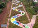 重庆景区打造彩色S型公路