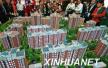 吓坏贷款人!北京首套房贷利率微升 个别银行上浮四成