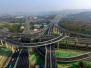 """济南""""大东环""""拟12月开建 绕城高速将变市区交通干道"""