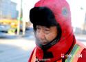 """哈尔滨进入""""速冻""""模式"""
