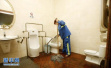 山东明年底将基本实现农村无害化卫生厕所全覆盖