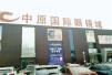 郑州惠济区6家市场年底前将完成外迁