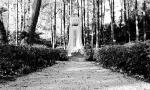 探访南京大屠杀遇难同胞丛葬地----清凉山