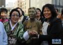 日本大阪正式决定与旧金山解除友好城市关系