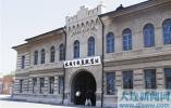 辽宁6处建筑入选中国20世纪建筑遗产名录