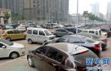 青岛明年将在全市推广共享车位 司机们期待吗