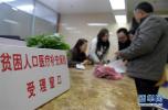 青岛全民补充医疗保险5年支出10.3亿 为患者减负