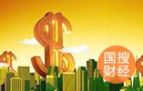 财政部以多种形式加大国有资本对公益性行业投入