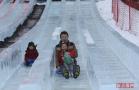 鸟巢冰雪季开始试运营 15岁以下青少年免票入场