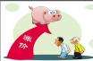 元旦前河南猪肉价格略有波动 禽蛋价格上涨