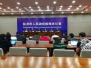 """杭州再放引才""""大招"""" 七项出入境便利政策今起实施"""