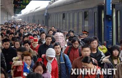 幸运飞艇投注方案:全国铁路:12月30日预计发送旅客1060万人次