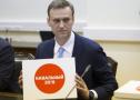 普京最大政敌上诉遭驳回 或无缘下届总统选举