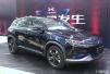 小鹏汽车将推2.0量产版 于2018年初上市