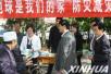 """洛阳市新增5个""""全国综合减灾示范社区"""""""