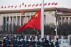 人民解放军执行天安门广场升国旗仪式 呈现哪七大变化?