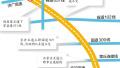 """济南大东环后年底""""撒欢""""跑 设计时速120公里"""