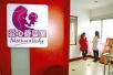 辽宁要求女职工多的单位须建立哺乳室等设施