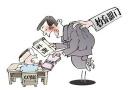 哈尔滨查处8起中小学教师违规收礼和有偿补课问题