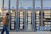 中国二手房价排名出炉:青岛居前十