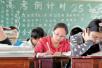 高中学业水平考试12日至14日开考