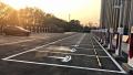 特斯拉今年计划在中国建多少座充电站?