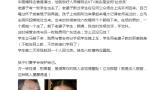金牌模女教母韩颖华指控曾志伟性侵女艺人
