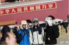 北京气温创入冬新低