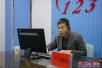 聊城:网约车新政已正式实施 车辆购置价格需达到12万元以上