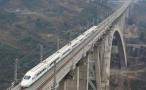 渝贵铁路25日开通 成都3.5小时到贵阳8.5小时到广州