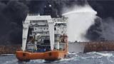 """伊朗方面就""""桑吉""""号油船事故救援工作正式向我表示感谢"""