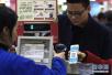 临沂12315发节日消费警示 谨慎购买游商叫卖食品