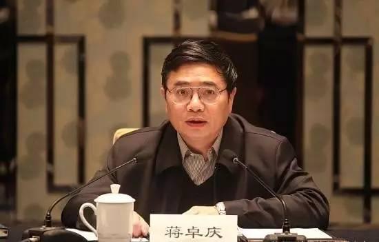 """金沙线上赌场:""""江苏两会观察"""":谁将出任首届省监察委主任?"""