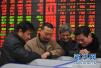 监管层细化股票质押式回购新规 波及所有券商