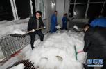 -30℃的坚守:吉林铁路客运员每天室外工作超5小时