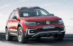 深化新能源 大众品牌SUV将集中推插电混动
