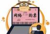 """铁路警方利用大数据 打击""""网络黄牛"""""""