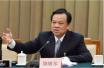 """有关孙政才和""""薄、王"""",重庆开了一场重要会议"""