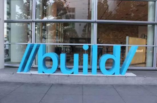 今年微软Build大会与谷歌I/O大会举办时间
