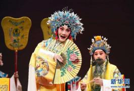 全国戏曲的嘉年华 近百个稀有剧种齐聚中原
