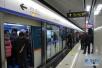 """春运地铁热线遇""""奇葩""""求助:让地铁停下 等我取行李"""