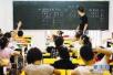 寒假辅导班依旧火热的背后:教些啥,谁在教?