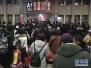 春节假期将结束 中国铁路迎来返程客流高峰