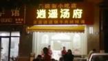 《舌尖Ⅲ》出镜的这家杭州小店 网友已经坐等开张