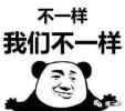 """网友吐槽山东高速限速""""忽高忽低"""" 高速交警回应"""