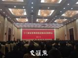 定了!十三届江苏省委第四轮巡视工作启动,瞄准这27个地方和单位
