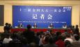 农业部:保证饭碗牢牢端在中国人自己手里 碗里是中国粮