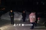 黑龙江15岁男孩跟妈吵架穿家居服离家出走 找到时冻得直抖